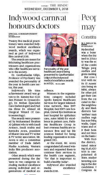 Dr. Gauthamads Medical excellence Award - The Hindu